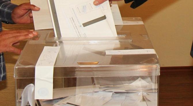 В Добрич са гласували 5.59 на сто от имащите право на вот за кмет на общината