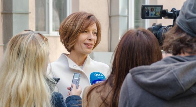 Надежда Петкова: Гласувах за по-добро бъдеще на Добрич