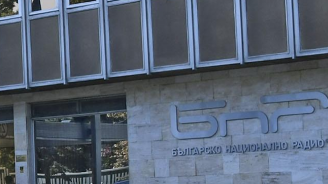 СЕМ открива процедура за избор на нов генерален директор на БНР