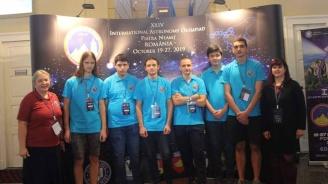 Злато и още 5 медала за българския отбор по астрономия на международна олимпиада
