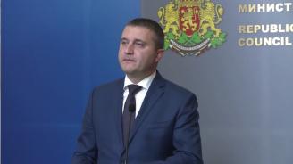 Горанов към работодателите: Ниската цена на труда вече не е модерна в България