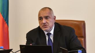 Борисов: Каквото сме обещали, го спазваме в пълния му обем