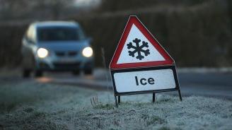 От Пътна полиция с важни подробности за предстоящата акция ''Зима''