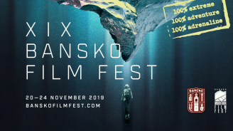 Наближава Банско филм фест - 5 дни приключения, адреналин и пътешествия от дълбините до висините