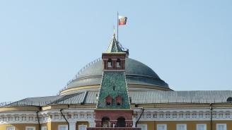 Руското външно министерство: В дипломацията съществува принцип на реципрочност