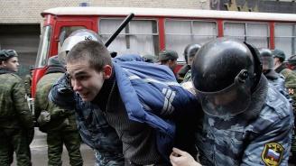 Руското правосъдие закри една от най-реномираните руски правозащитни организации