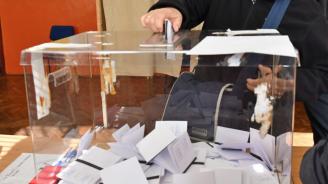 Сигнал за купуване на гласове в Тетевен, в Ловеч - за транспортиране и агитация от председател на СИК
