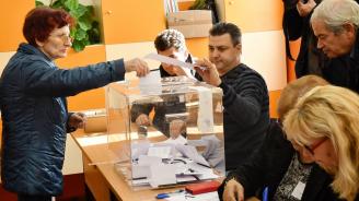 Избирателната активност в София към 17.30 часа е 33.33%