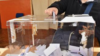 Избиратели снимали бюлетините си в Перник