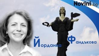 Фандъкова печели изборите в София