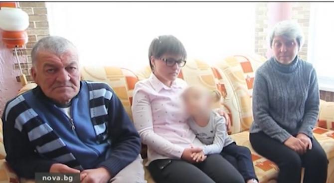 Намалиха наполовина присъдата на пиян шофьор, убил баща на две деца на пътя