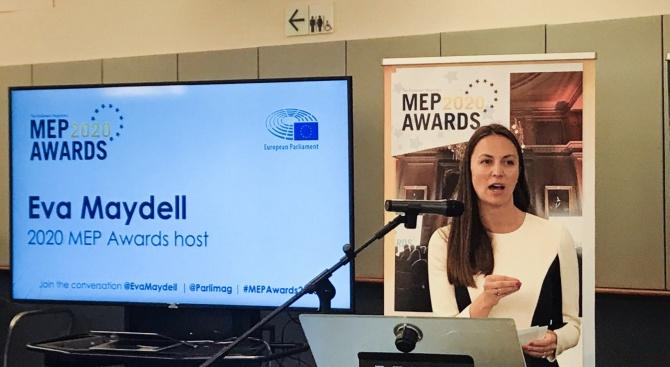 Българският евродепутат Ева Майдел (ГЕРБ/ЕНП) е домакин на тазгодишното издание