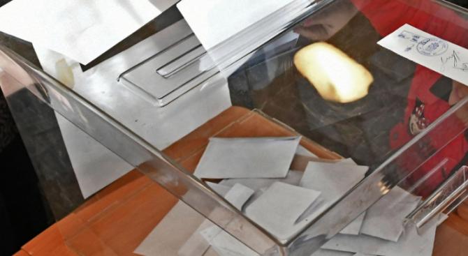 В Административен съд – Благоевград е оспорен резултатът от произведените