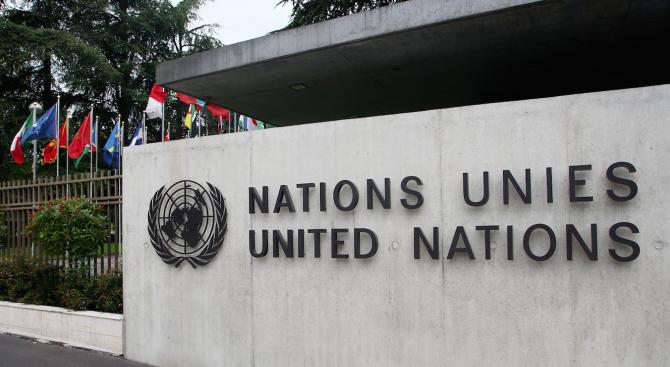 Шефът на Агенцията на ООН за палестинските бежанци подаде оставка