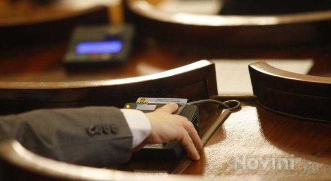 Народното събрание ще проведе извънредно заседание на 12 ноември