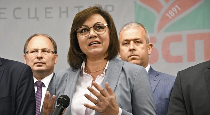 Държавата подлага на репресия наши кандидати за кметове и общински
