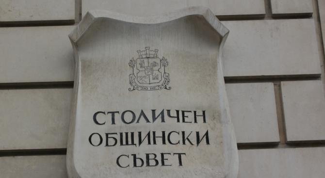 Областният управител на област София Николай Пехливанов официално свиква новоизбрания