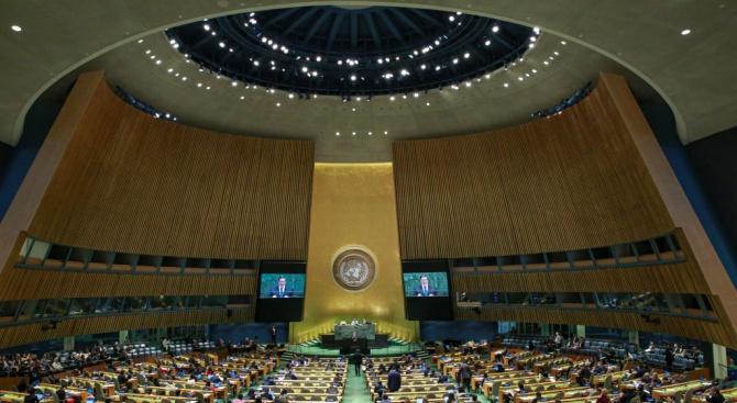 Общото събрание на ООН прие с голямо мнозинство, като всяка