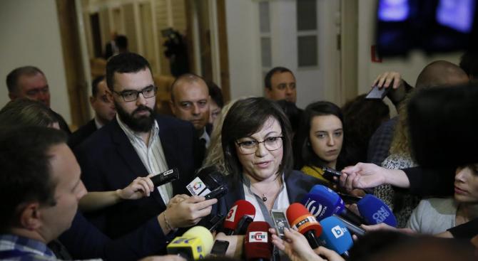 Корнелия Нинова: БСП не дава съвети на президента