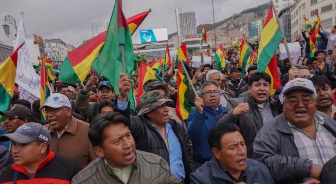 Недоволството в Боливия продължава да нараства