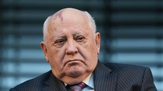 Михаил Горбачов: Напрежението между Русия и Запада крие колосална опасност
