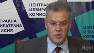 От ЦИК обясниха за разминаването на броя на избирателите по време на местния вот в София