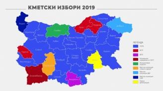 Спас Гърневски: Картата на България е категорично синя. ГЕРБ са единствените победители на тези избори