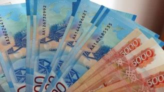 1300 български граждани получават право на руска пенсия