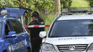 Полицията в Плевен издирва Цветан Христов Христов