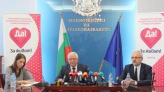 Кирил Ананиев: Донорството е един от най-значимите хуманни актове, който няма аналог