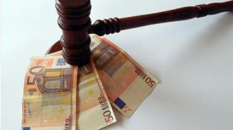 43-годишна перничанка ще бъде съдена за неплащане на издръжка