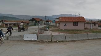 Масови нарушения са констатирани при проверка на търговски обекти в ромския квартал в Кюстендил