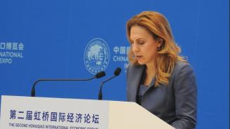 Марияна Николова представи в Китай възможностите за инвестиции у нас