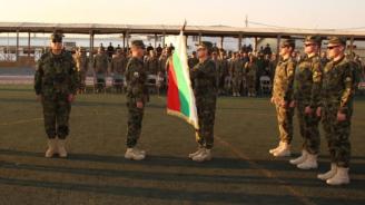 39-ият български контингент встъпи в изпълнение на своите задължения в мисията на НАТО в Афганистан