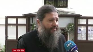 Отец Янакиев за решението на съда за ваксинирането: Сияйно соломоновско решение