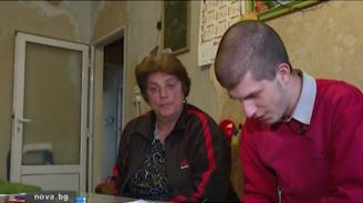 Защо момче в неравностойно положение остана без социален асистент?
