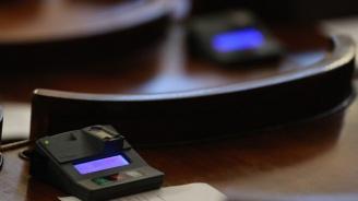 Парламентът прие промени в данъчното законодателство