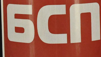 БСП иска касиране на балотажа за кмет на Шумен