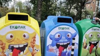 Фиктивно ли се рециклират отпадъците на България?