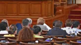 Депутатите приключиха работа днес за 31 минути