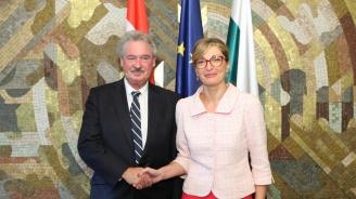 България и Люксембург ще работят заедно за подкрепа на евроинтеграцията на С. Македония и Албания
