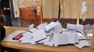 Административният съд в Кюстендил е образувал дело срещу резултатите от изборите за кмет на общината