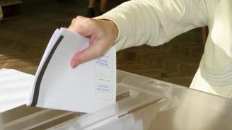 БСП е оттеглила жалбата си срещу вота за общински съветници в Кирково
