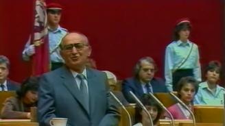 Навършват се 30 г. от свалянето на Тодор Живков от власт