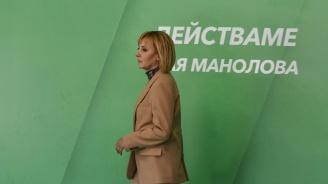 Мая Манолова внася жалба за касиране на изборите