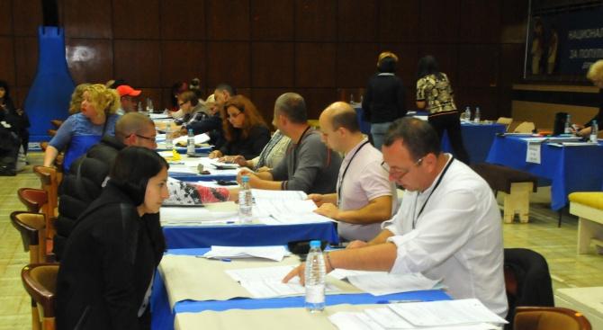 """БСП сезира за изборни нарушения в районите """"Искър"""", """"Люлин"""" и """"Красна поляна"""""""