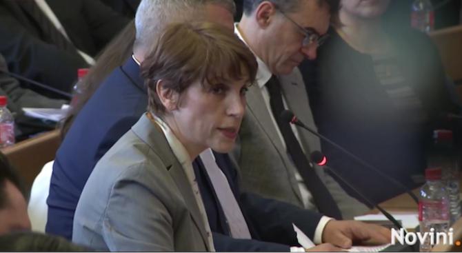Групата на ГЕРБ в СОС: Нека София не се превръща в подготвителна сцена за парламентарните избори