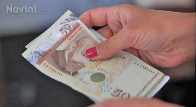 Размерът на средния осигурителен доход за страната за месец септември