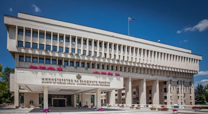 Министерство на външните работи (МВнР) препоръчва на българите да не