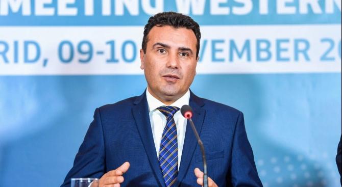 """Зоран Заев """"черпи"""" преди изборите: Заплатите в Северна Македония с историческо увеличение"""